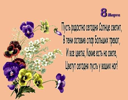 http://otkrutku.narod.ru/foto/10.jpg